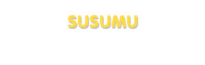 Der Vorname Susumu